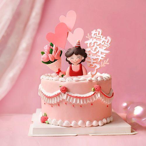 母亲节烘焙蛋糕装饰创意平面软陶围裙妈妈花束插件派对甜品台装扮