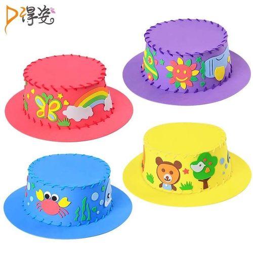 新款 做帽子的手工遮阳帽包纸diy制作宝宝编织儿童太阳材料包.
