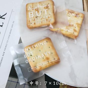 ins风磨砂英文雪花酥包装袋牛轧饼小圆饼干曲奇机封袋