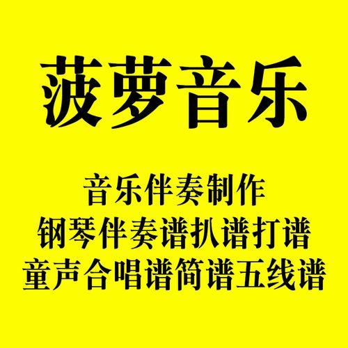 音乐伴奏春央视舞蹈雄风武术晚武林2020年.