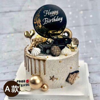 杉茵网红男士汽车生日蛋糕创意定制蛋糕全国同城配送老公男友当日送达