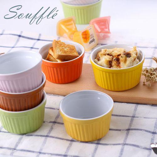 舒芙蕾烤碗布丁碗 创意双皮奶碗烘焙餐具 陶瓷甜品碗