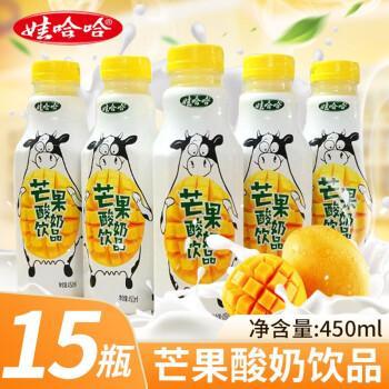 娃哈哈大红枣枸杞酸奶饮品450ml/瓶装饮料营养早餐酸奶 芒果味450ml*