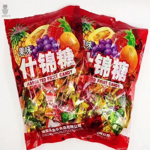 婚庆喜糖】年货送礼水果味糖果礼包什锦糖陈皮糖番糖