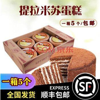 提拉米苏蛋糕整箱400g*5个蜂蜜生日网红面包零食 2奶油味2巧克力1花生