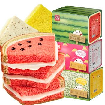 a1西瓜吐司面包480g早餐学生抹松云蛋糕夹心吐司三明治面包整箱