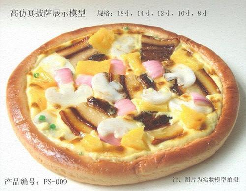 直销真迷你披萨食物食品pizzapizza披萨模型家居