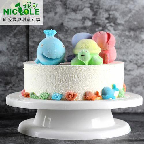 妮可迷你慕斯蛋糕模具 卡通diy巧克力模3d冰淇淋模具