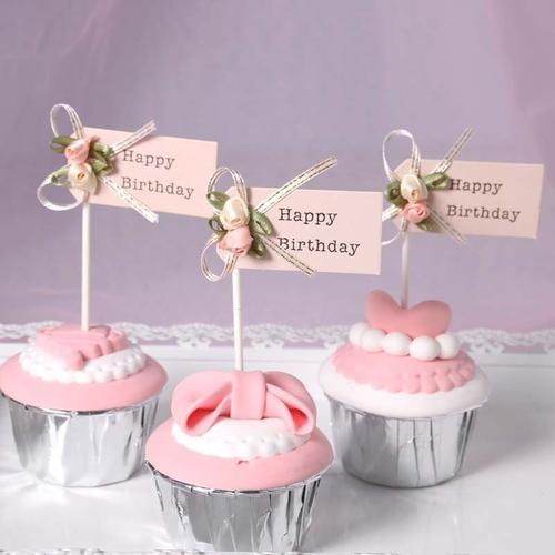 蝴蝶结小花 杏色三只花朵 生日蛋糕装饰 暗金小甜点杯子蛋糕装扮