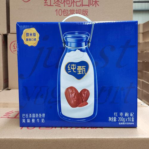 2-4月产  蒙牛纯甄酸奶红枣枸杞风味酸牛奶200g×10盒