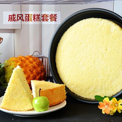 戚风蛋糕原料套餐烘焙原料新手diy做生日蛋糕戚风海绵蛋糕卷材料