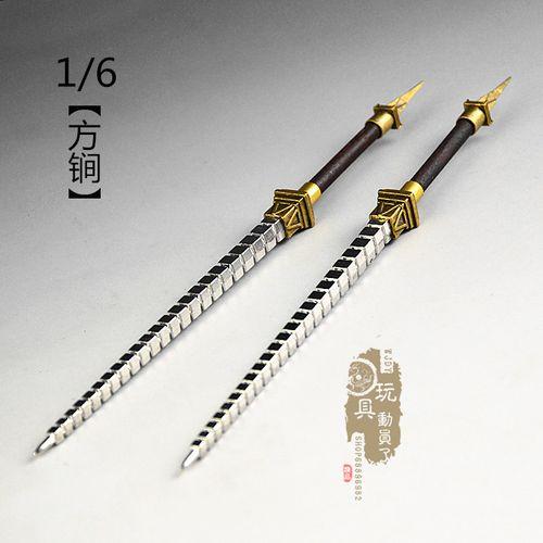 1/6微缩古代兵器 四方双锏塔锏打神鞭双鞭亢龙锏12寸兵人武器模型