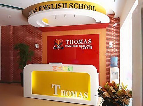 新款艺术培训学校烤漆前台幼儿园吧台早教中心接待台