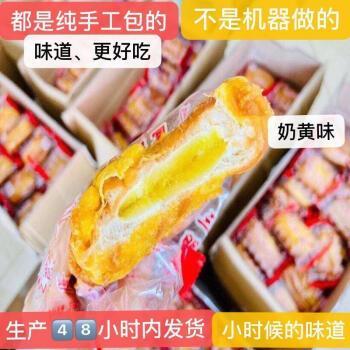 网红怀旧老式三明治面包闽南小时候的味道夹心早餐怀旧面包批发 两个