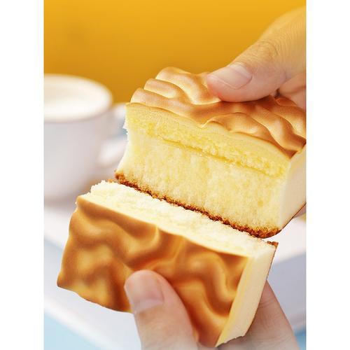 然利手工虎皮蛋糕乳酸菌味夹心面包早餐糕点休闲零食速食蛋糕整箱