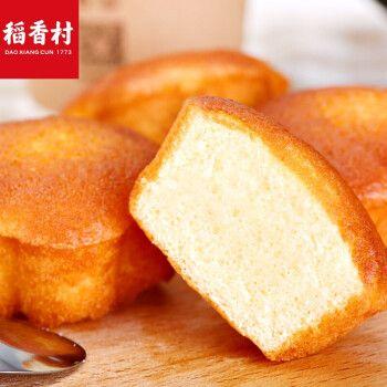 鸡蛋糕好吃的早餐小蛋糕糕点小吃特色零食品点心 蜂蜜蛋糕330g*1袋