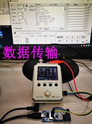 今越dso150小型便携数字存储示波表成品含bnc探头贝壳