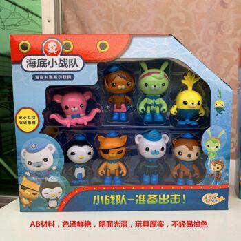 海底小纵队玩具8人物盒装巴克队长公仔角色过家家儿童