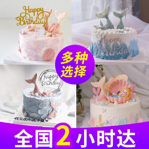 新鲜水果奶油生日蛋糕店定制网红永州祁阳县蓝山县宁远县同城速递
