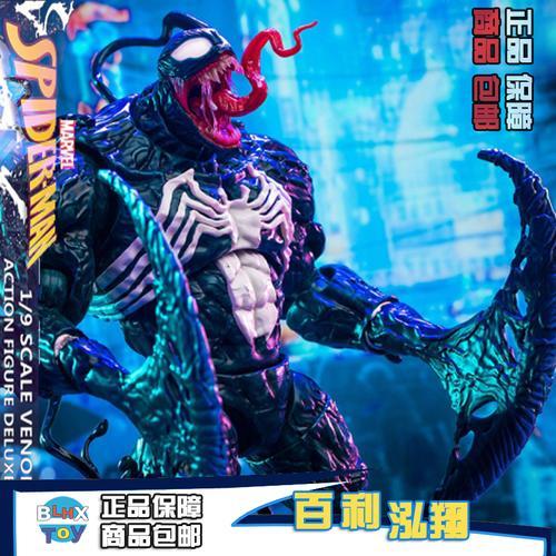 咪咕漫威复仇者联盟蜘蛛侠可动手办毒液红色致命