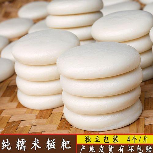 兴义贞丰小吃油炸粑糕点零食 多口味杂粮味红糖糍粑年糕散装 糍粑原味