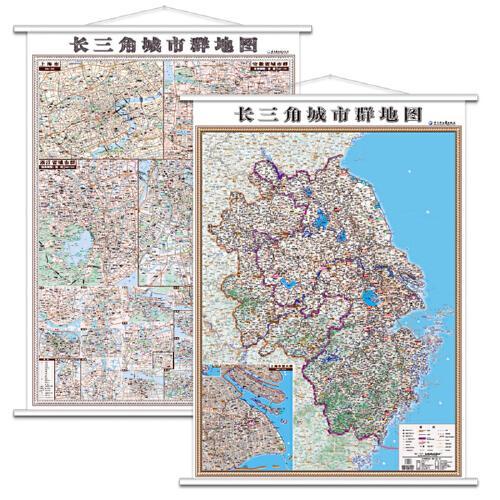 江苏浙江安徽地图挂图超大幅高清覆膜地图含苏州扬州连云港镇江常州