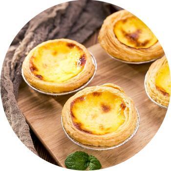 葡式蛋挞液家用蛋挞皮用半成品调味蛋液蛋挞液烘焙原料家用 蛋挞皮8个