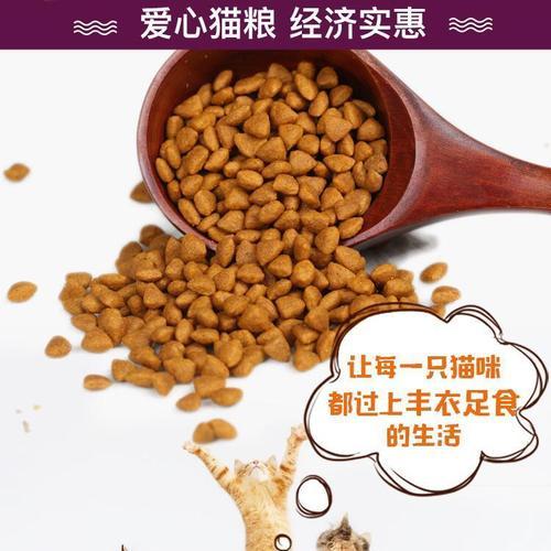 猫粮幼猫1-12个月奶糕猫咪猫食营养鱼肉增肥发腮1-4英