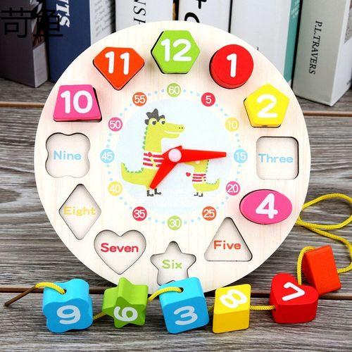 时钟玩具 木制儿童串珠教学字母数字形状认知早教教具