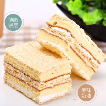 京隆 营养早餐奶油小点心拿破仑千层蛋糕180g*2包