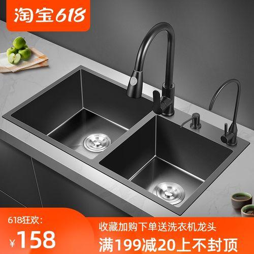 德国洗菜盆双槽 纳米水槽厨房洗碗池304不锈钢黑色水池家用菜盆