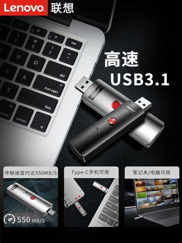 1高速512gb大容量type-c手机电脑两用移动商务苹果三星oppo小米l7c