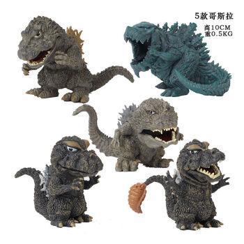 红莲哥斯拉电影玩具手办模型大号软胶怪兽恐龙玩偶男孩子生日礼物 5款