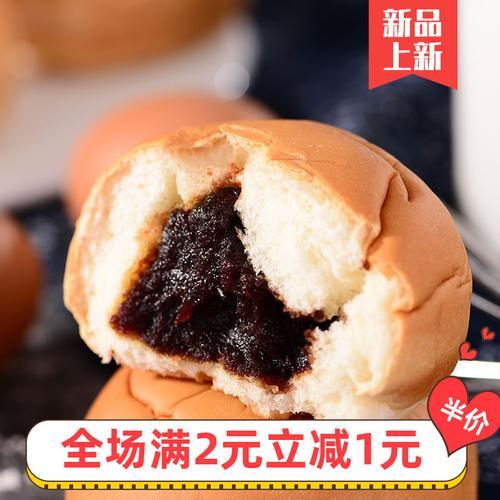 红豆沙面包4斤/2斤装超好吃超多夹心馅营养早餐蛋糕