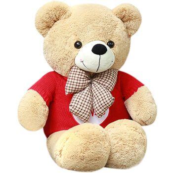 爱尚熊泰迪熊猫毛绒玩具布娃娃女孩大号抱枕狗熊玩偶公仔玩具女孩生日