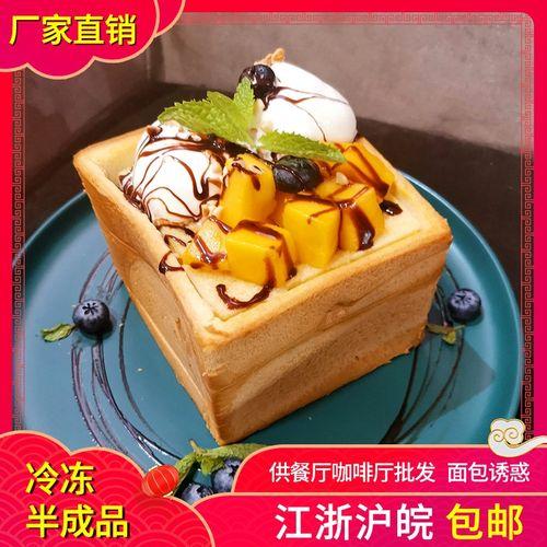 面包的诱惑蜂蜜黄油厚多士绿茶外婆家冰淇淋吐司冷冻