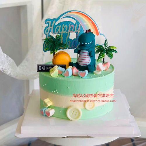 儿童恐龙蛋糕装饰男孩小男生凹凸曼摆件宝宝生日派对