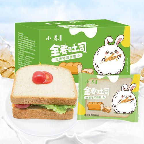 全麦吐司面包1000g整箱粗粮代餐早餐健康饮食切片早餐