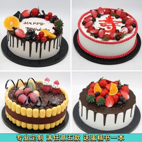生日蛋糕模型新款仿真2020创意欧式水果塑胶生日蛋糕