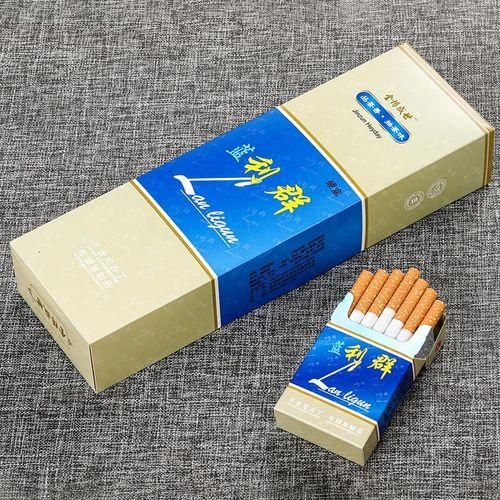 利群烟华子茶烟粗支中hua香烟中華玉溪蓝芙蓉王烟一条