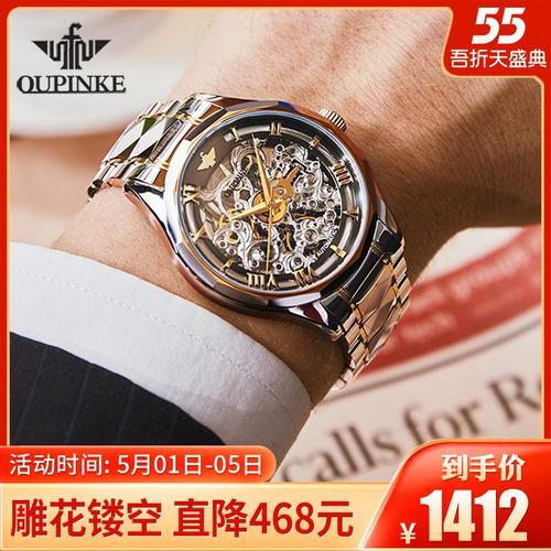 瑞士认证欧品客品牌正品十大男款镂空潮男表手表男士