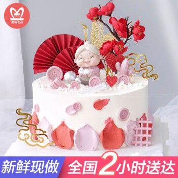 预定蛋糕网红祝寿老人过寿生日蛋糕全国同城配送当日送达水果寿桃创意