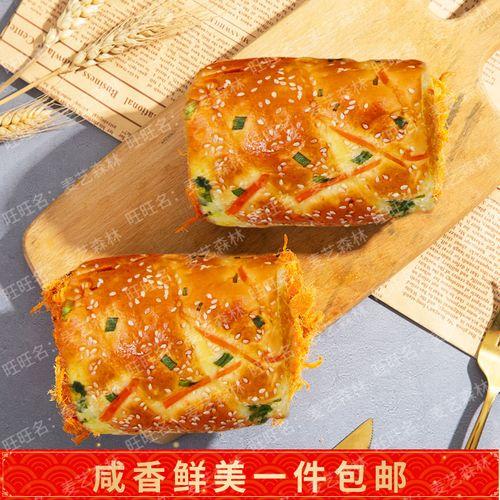 肉松面包葱香卷零食小吃鸡蛋糕早餐糕点点心网红甜品