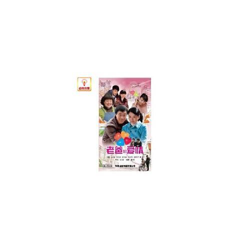 电视剧 老爸的爱情(11dvd) 珍藏版 何冰 阎学晶