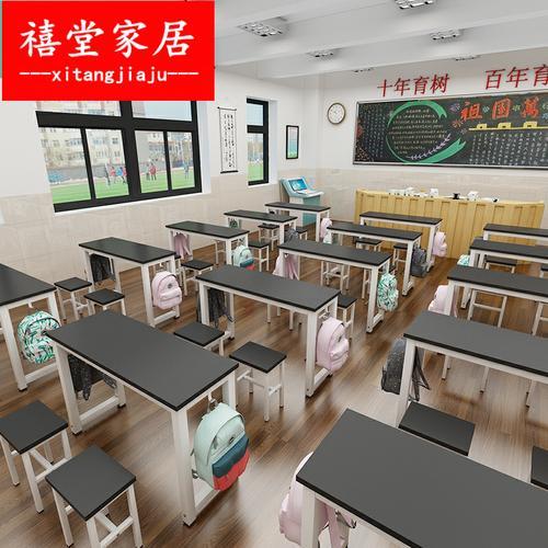 桌辅导班彩色学校美术桌子课桌厂家学生套装双人培训