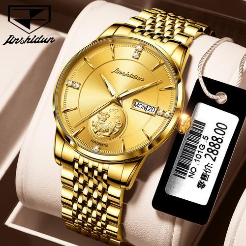 瑞士认证品牌正品超薄手表男士全自动机械表新款十大金表男排行榜