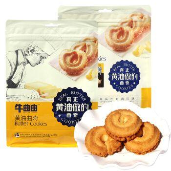 臻食心意黄油曲奇饼干210g/袋 牛曲曲抹茶零食 黄油*1