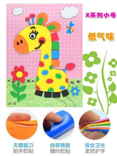 手指贴画儿童宝宝做手工的材料婴儿童大号卡通中班diy