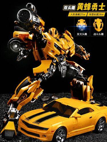 黑曼巴变形玩具 5擎天金刚柱合金超大黄蜂正版汽车机器人模型手办