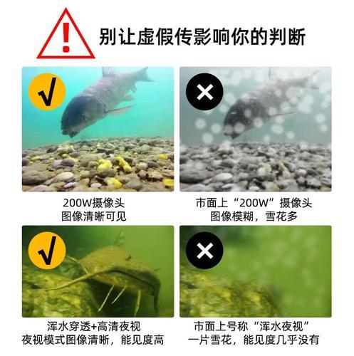浑水探智能钓鱼找器鱼冰探测器视钩水下钓有线高清冰